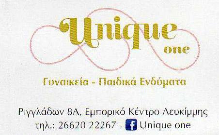 104f00eef4a SOS KIDS ΛΑΜΨΗ - Πανελλήνιος Σύλλογος Φίλων Παιδιών με Ειδικές ...